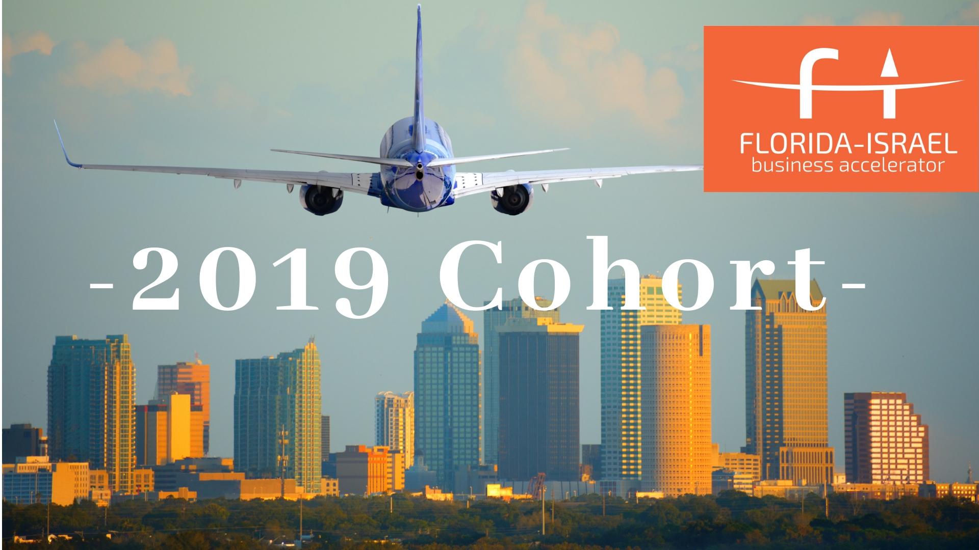 2019 Cohort